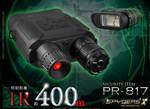 超強力赤外線付き双眼鏡型ナイトビジョン 暗視スコープ  スパイダーズX PRO (PR-817)の使い方