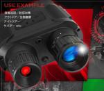 光学3.5倍レンズの双眼鏡型ナイトビジョン 暗視スコープ  スパイダーズX PRO (PR-817)