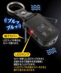 撮影状況を内部のLEDで確認できるおすすめキーレス型カメラ スパイカメラ スパイダーズX (A-203)