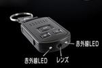 キーレス型カメラ スパイカメラ スパイダーズX (A-203) のレンズと赤外線LED