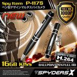 人気ナンバーワンのペン型カメラ スパイカメラ スパイダーズX P-122
