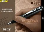 超高画質な最新ペン型カメラ スパイダーズX P-122の選び方