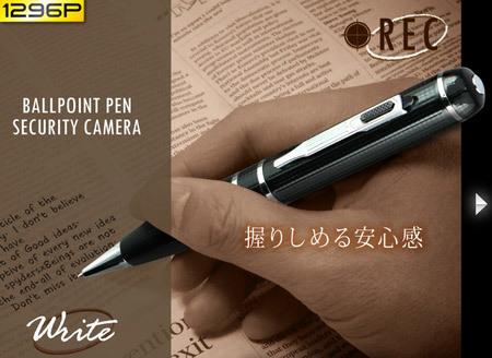 ペンは剣より強いのか! 新旧ペン型カメラ緊急比較! スパイダーズX P-122大特集!