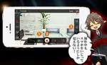 ペンクリップ型カメラ スパイダーズX P-310B専用アプリ FinalCam