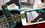 離れた場所から専用アプリで撮影できるペンクリップ型カメラ スパイダーズX P-310B