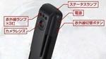 ペンクリップ型カメラ スパイダーズX P-310Bの各部詳細