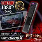スマホに接続!超絶多機能なペンクリップ型カメラ スパイダーズX P-310B