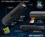メモリー最大32GB対応の最新ペンクリップ型カメラ スパイダーズX (P-360)