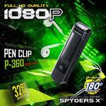 音楽も聴ける超多機能な回転レンズ式最新ペンクリップ型カメラ スパイダーズX (P-360)