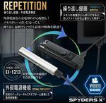 外部電源機能付きで稼働時間の延長もできる回転レンズ式最新ペンクリップ型カメラ スパイダーズX (P-360)