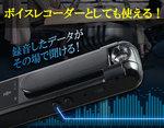ボイスレコーダーとしても使える!最新ペンクリップ型カメラ スパイダーズX (P-360)