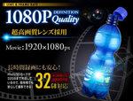 動画撮影に特化した高画質な最新ペットボトル型カメラ スパイダーズX (M-938)