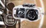 防水ケース付きトイデジ型スパイカメラ スパイダーズX A-350