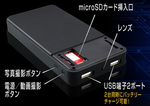 microSDXC128GB対応 モバイルバッテリー型カメラ スパイダーズX A-603