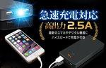 2.5Aで急速充電!モバイルバッテリー型カメラ スパイダーズX A-603