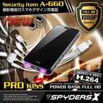スマホデザイン充電器型スパイカメラ スパイダーズX A-660