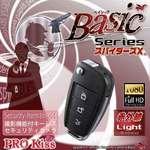 キーレス型カメラ スパイダーズX Basic Bb-644