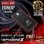 モバイルバッテリー型カメラ スパイダーズX A-640B ナイトブラック 1080P 60FPS 暗視補正