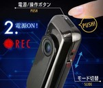 ペンクリップ型カメラ スパイダーズX P-330の操作方法