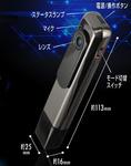ペンクリップ型カメラ スパイダーズX P-330の各部詳細