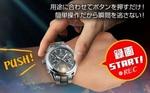 腕時計型スパイカメラ スパイダーズX W701 使用例