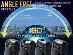 レンズの角度を調整できる回転レンズ式最新ペンクリップ型カメラ スパイダーズX (P-360)